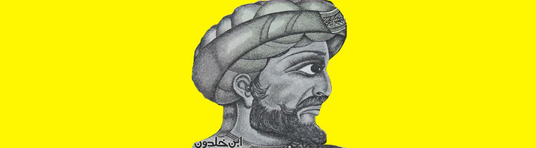 Muqaddimah ibn khaldun online dating